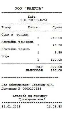 Универсальный Драйвер Принтера Чеков